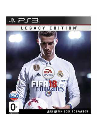FIFA 18 [PS3, русская версия]