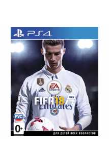 FIFA 18 Ultimate team [PS4]