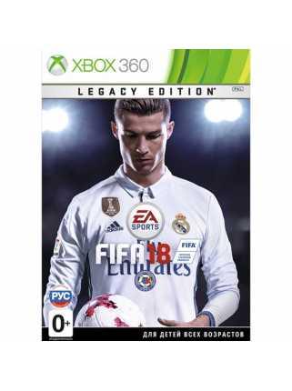 FIFA 18 [Xbox 360, русская версия]