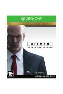Hitman Steelbook Edition. Полный первый сезон [Xbox One]