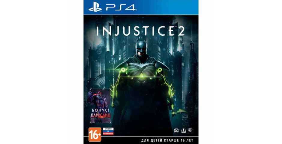 Игры - Injustice 2 [PS4]