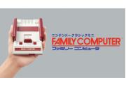 Хобби и Фан - Nintendo Family Computer with Controller (FAMICOM)