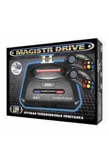 Sega Magistr Drive 2 ( 160 встроенных игр )