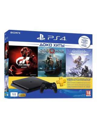 PlayStation 4 Slim 1TB + Gran Turismo Sport + God of War + Horizon: Zero Dawn Complete Edition