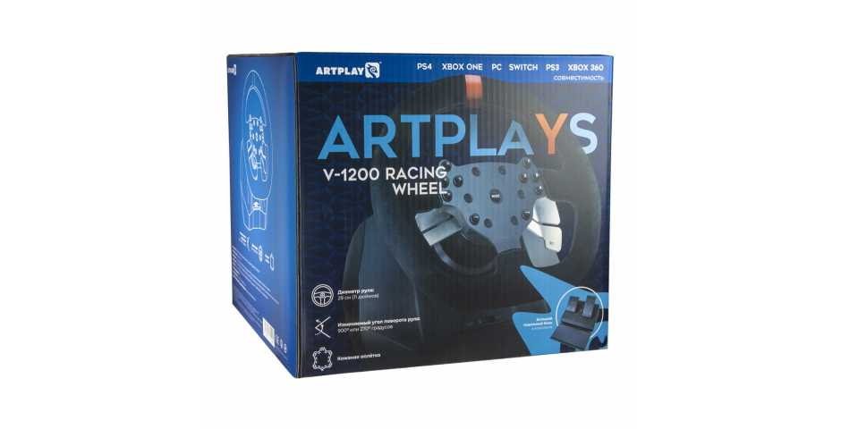 Руль Artplays V-1200 Premium Leather Edition