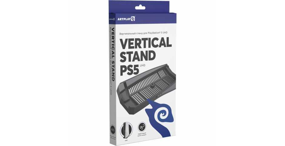 Вертикальный стенд Artplays (черный) [PS5 UHD]