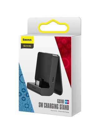 Подставка для зарядки Baseus SW Adjustable Charging Stand (черная) [Switch]