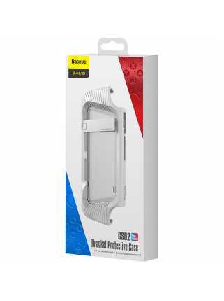 Чехол Baseus SW Shock-resistant Bracket Protective Case (серый) [Switch]