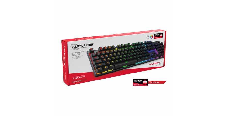 Клавиатура HyperX Alloy Origins (Red)