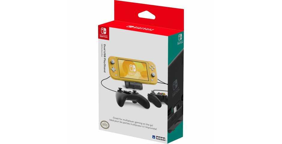 Зарядное устройство HORI Dual USB PlayStand для Nintendo Switch Lite