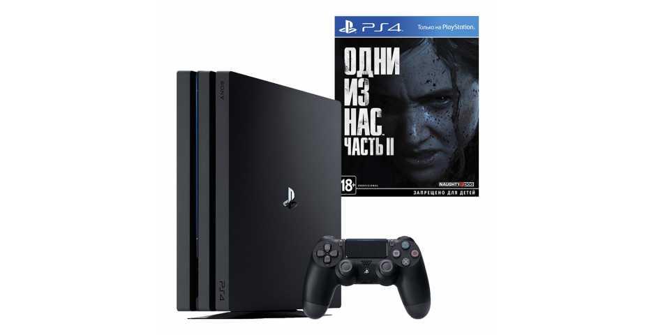 Sony PlayStation 4 Pro 1TB + Одни из нас: Часть II
