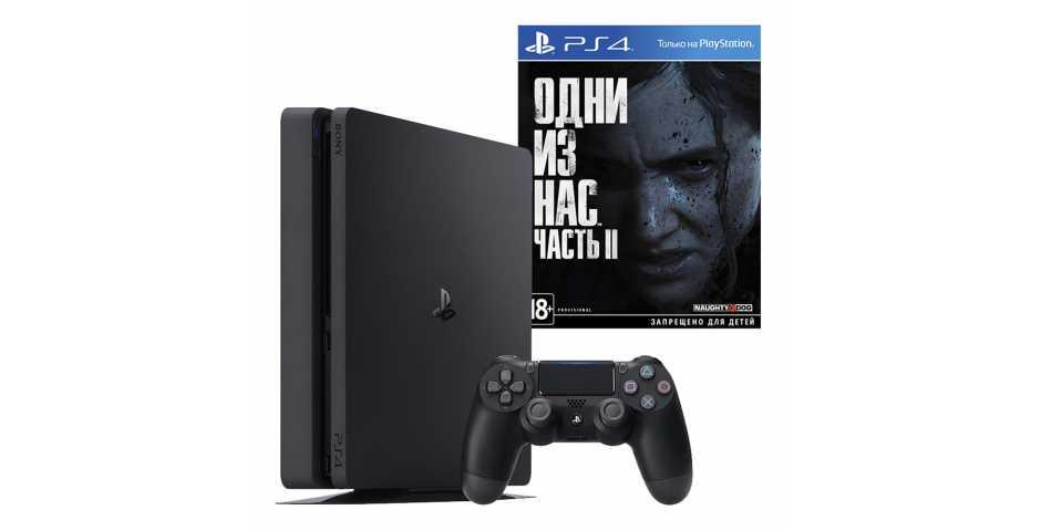Sony PlayStation 4 Slim 1TB + Одни из нас: Часть II