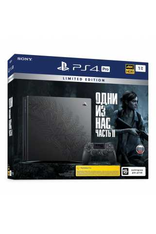PlayStation 4 Pro 1TB The Last of Us Part II Limited Edition