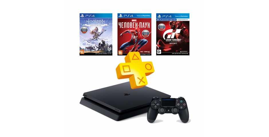 Sony PlayStation 4 Slim 1TB + Человек-паук + Horizon: Zero Dawn Complete Edition + Gran Turismo Sport + PS Plus