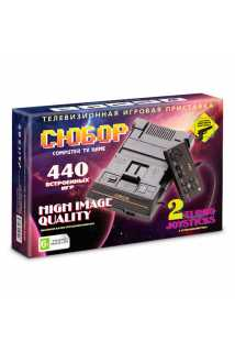 8 Bit Сюбор (440 в 1) + пистолет
