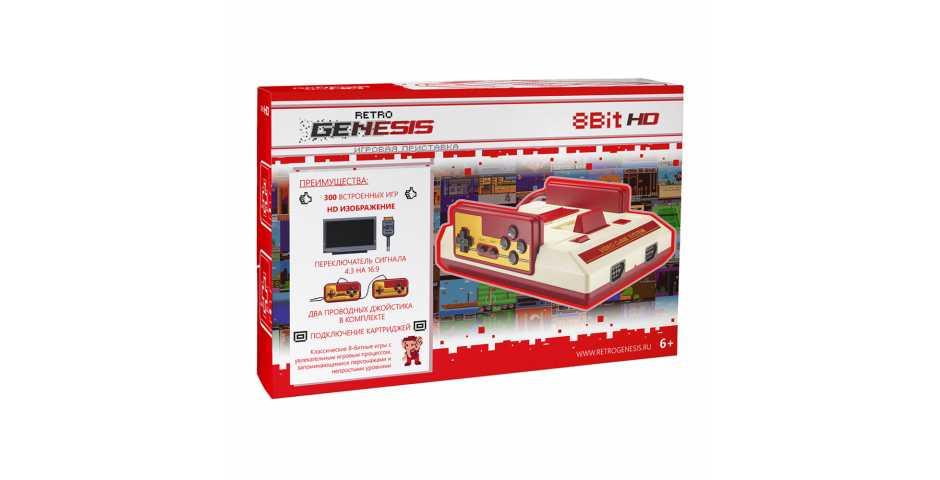 Retro Genesis 8 Bit HD