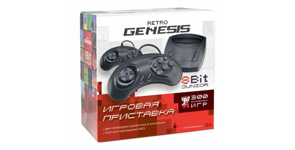Retro Genesis 8 Bit Junior