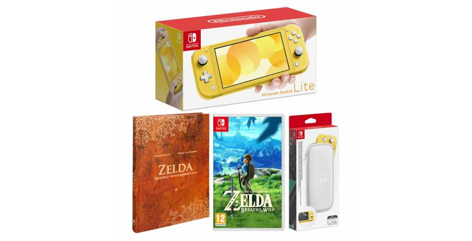 Комплект Nintendo Switch Lite Legendary Edition