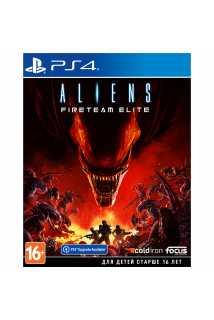 Aliens: Fireteam Elite [PS4]