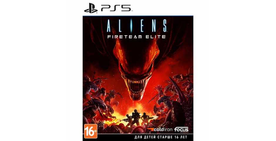 Aliens: Fireteam Elite [PS5]