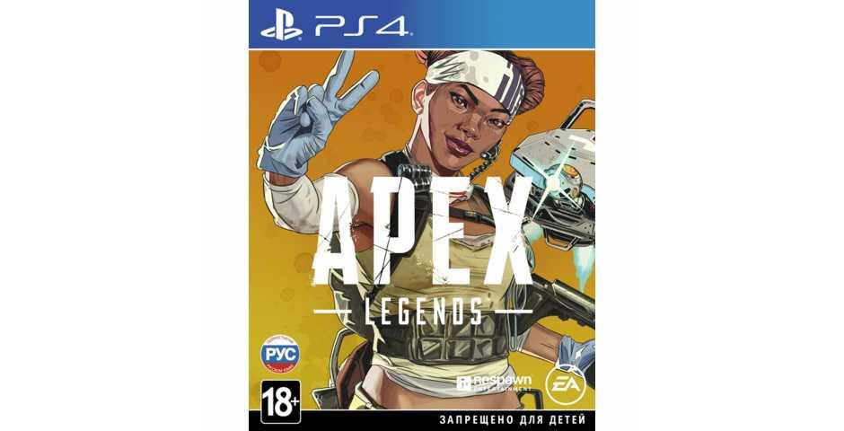 Apex Legends - Lifeline Edition [PS4, русская версия]