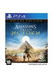 Assassin's Creed: Истоки (Origins) - Deluxe Edition [PS4, русская версия]