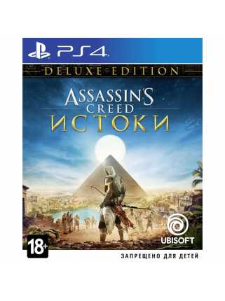 Assassin's Creed: Истоки (Origins) - Deluxe Edition [PS4, русская версия]