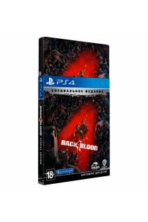Back 4 Blood - Специальное издание [PS4]