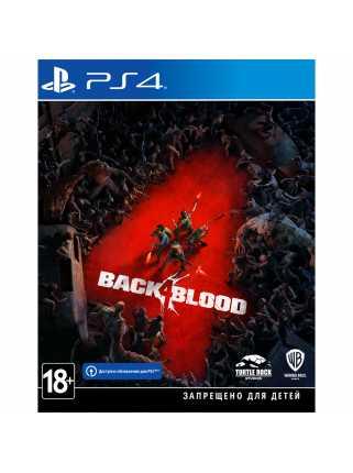Back 4 Blood [PS4]