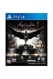 Batman: Рыцарь Аркхема [PS4] Trade-in   Б/У