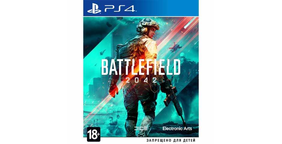 Battlefield 2042 [PS4, русская версия]