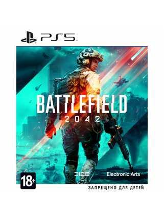 Battlefield 2042 [PS5, русская версия]