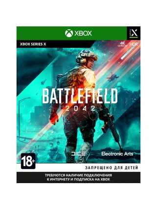 Battlefield 2042 [Xbox Series, русская версия]