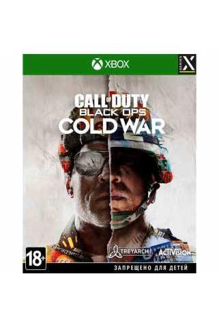 Call of Duty: Black Ops Cold War [Xbox Series, русская версия]