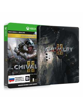 Chivalry II - Steelbook Edition [Xbox One/Xbox Series]