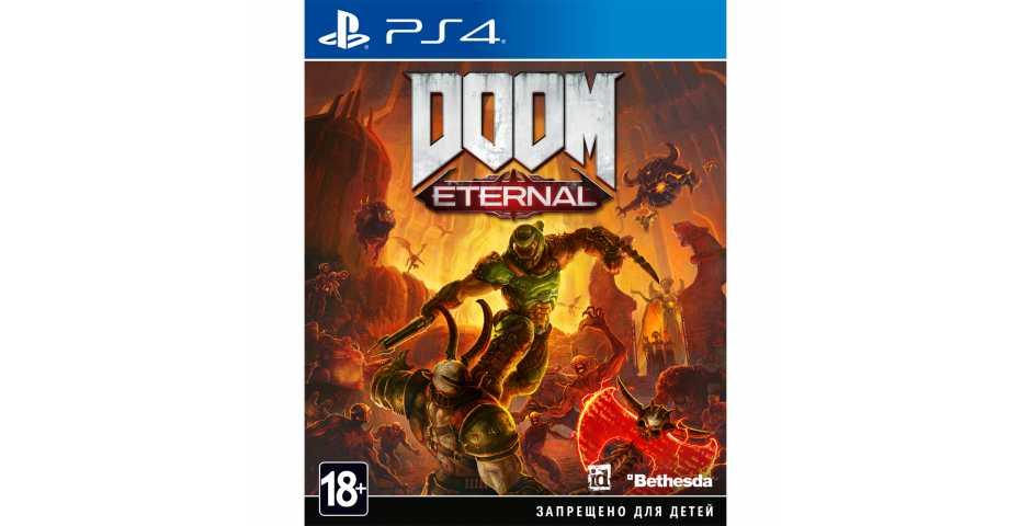 DOOM Eternal [PS4, русская версия]