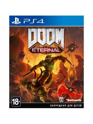 DOOM Eternal [PS4, русская версия] Trade-in | Б/У