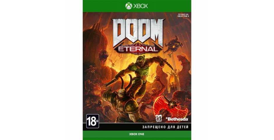 DOOM Eternal [Xbox One, русская версия]