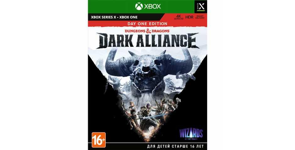 Dungeons & Dragons: Dark Alliance - Day One Edition [Xbox One/Xbox Series]