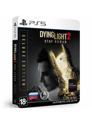 Dying Light 2 Stay Human - Deluxe Edition [PS5, русская версия]