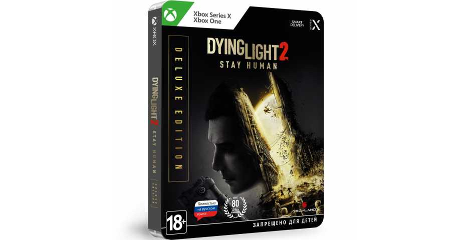 Dying Light 2 Stay Human - Deluxe Edition [Xbox One/Xbox Series, русская версия]