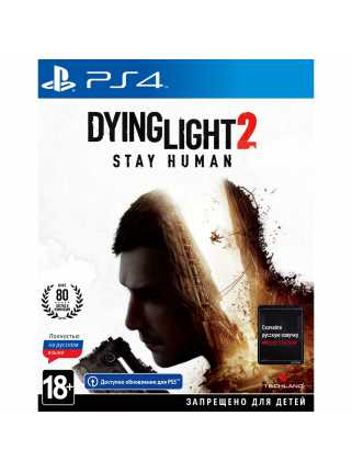 Dying Light 2 Stay Human [PS4, русская версия]