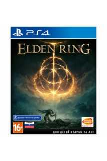 Elden Ring [PS4]