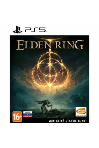 Elden Ring [PS5]