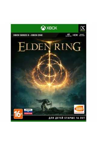 Elden Ring [Xbox One/Xbox Series]
