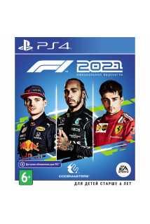 F1 2021 [PS4]