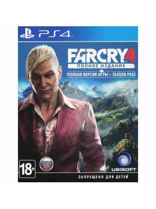 Far Cry 4 - Полное издание [PS4, русская версия]