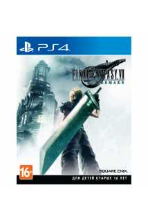 Final Fantasy VII Remake [PS4] Trade-in | Б/У