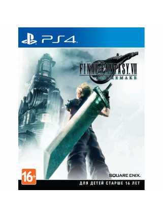 Final Fantasy VII Remake [PS4] Trade-in | Б/У