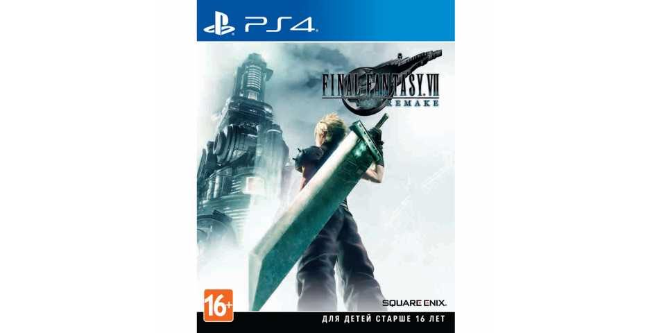 Final Fantasy VII Remake [PS4] Trade-in   Б/У